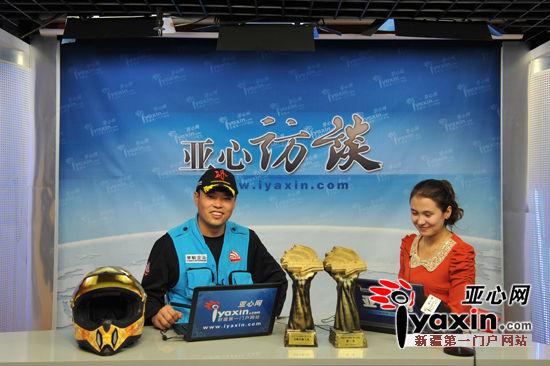 专访维泰杯2012中国环塔(国际)拉力赛摩托车组冠军周田