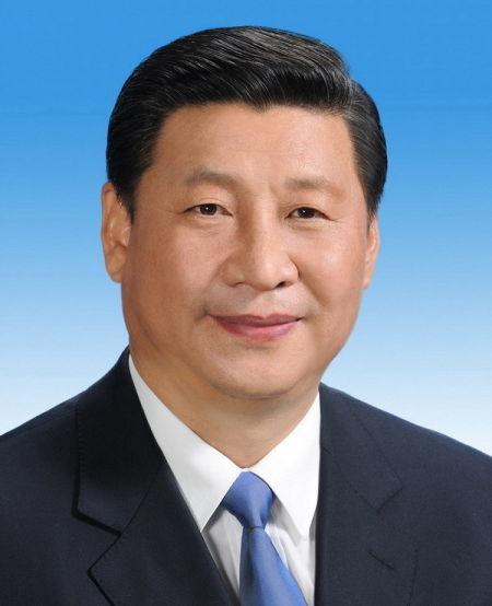 中央委员会总书记习近平