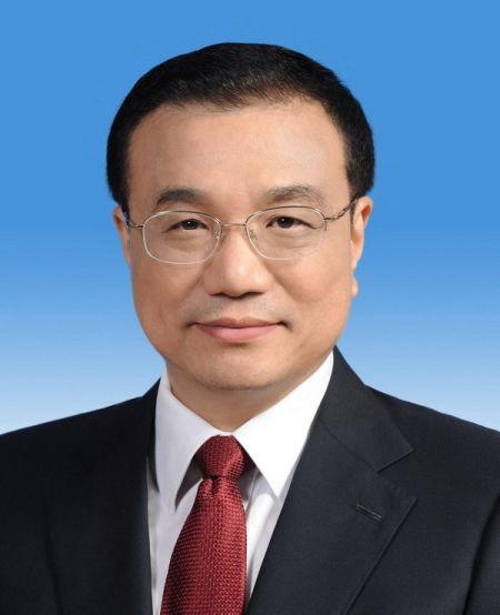 中共中央政治局常委李克强
