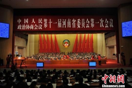 反对平坟被除名的赵克罗出现在河南政协列席名单