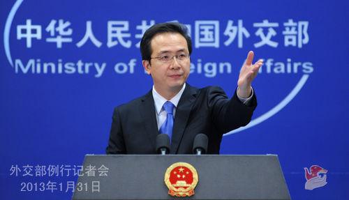 湖南中烟加入中菲国际无限公司举办的国际营业