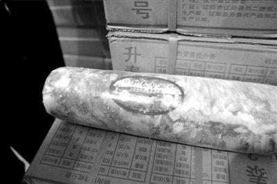 该品牌的毒肉卷未进入北京市场。