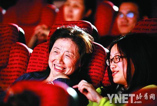 看_陪父母看电影将享长期优惠