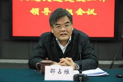 杭州市长邵占维。资料图