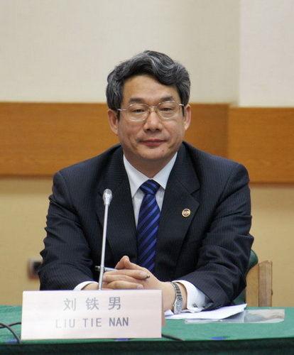 刘铁男(资料图,2012年4月)