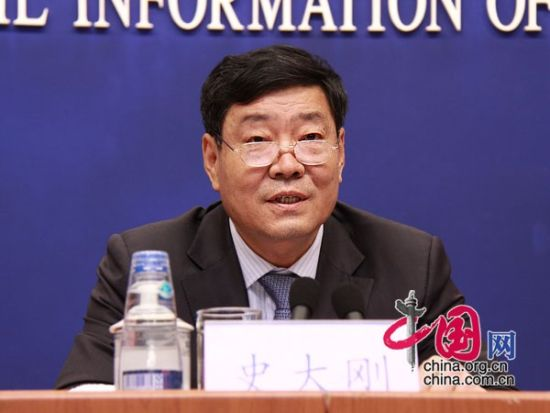 新疆维吾尔自治区副主席史大刚