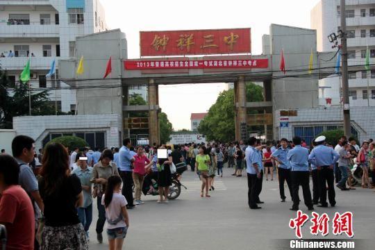 8日下午17时许,钟祥三中发生围堵监考老师事件,警察现场维持秩序。 吴奇勇 摄