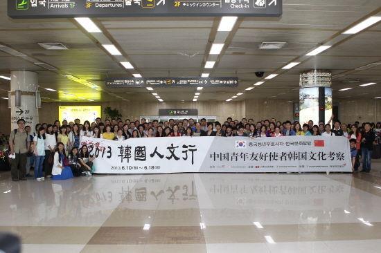 中国青年代表团到达首尔