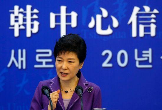 韩国总统朴槿惠在清华大学发表演讲