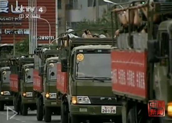 新疆武警部队举行反恐维稳誓师大会