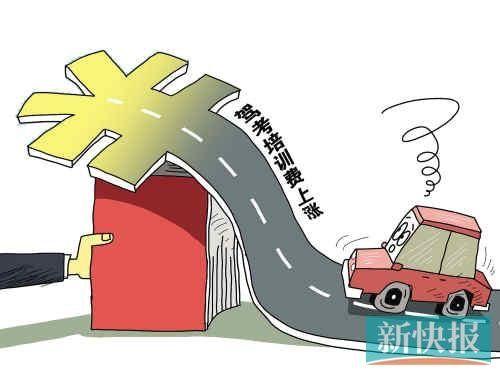 广州将限制驾校招生规模 学费可能突破8000元
