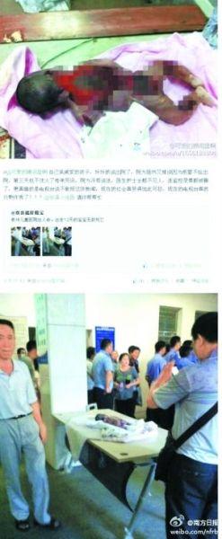 昨天,有网友曝出,福建泉州儿童医院将出生12天的孩子放在温度过高的保温箱内,致使孩子不幸死亡。