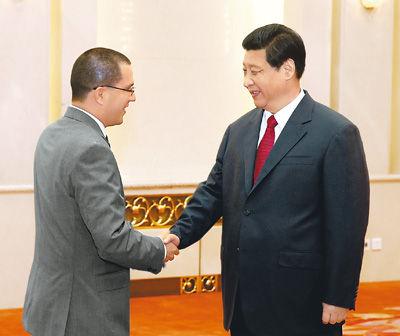 习近平会见委内瑞拉副总统