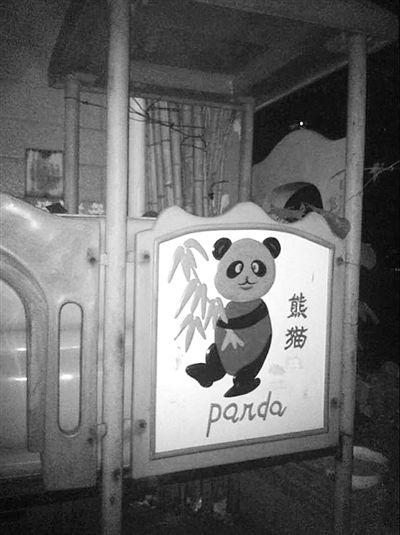 被摔女童每次下楼,总会经过窗户下一座老旧的滑梯。 新京报记者 杨锋 摄