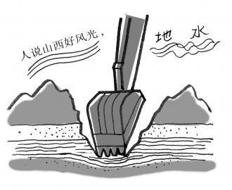 """表里山河""""水""""呜咽"""