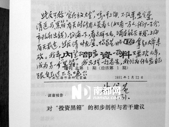 朱镕基新书今日出版
