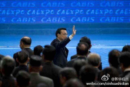 9月3日,中国东盟第十届博览会开幕式在南宁举行,李克强总理出席。