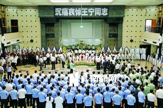 昨日,社会各界人士出席王宁追悼会。 南都记者 梁炜培 实习生 宋汉涛 宋福亮 摄