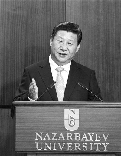 昨日,习近平在纳扎尔巴耶夫大学发表重要演讲。 新华社记者 王晔 摄