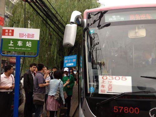 北京定制公交图片