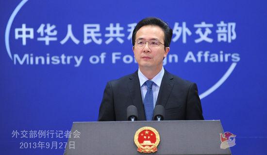 2013年9月27日,外交部发言人洪磊主持例行记者会。