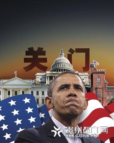 美国政府面临关门
