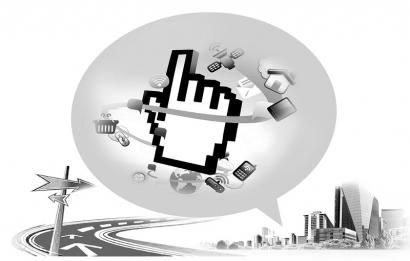桑坦德:听西班牙桑坦德市市长讲述