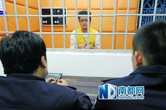 全媒体记者 格祺伟落网警示录