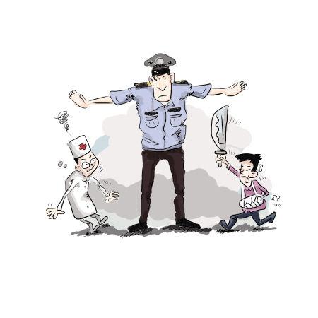 漫画保安室手绘