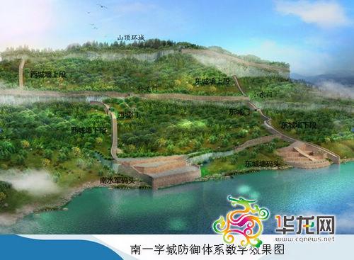 专家:重庆合川钓鱼城具备国家考古遗址公园条件