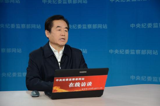 中央纪委党风政风监督室主任许传智访谈图片