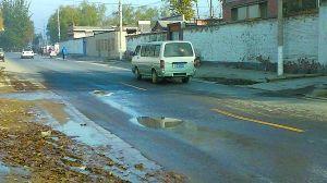 路面渗水结冰有危险