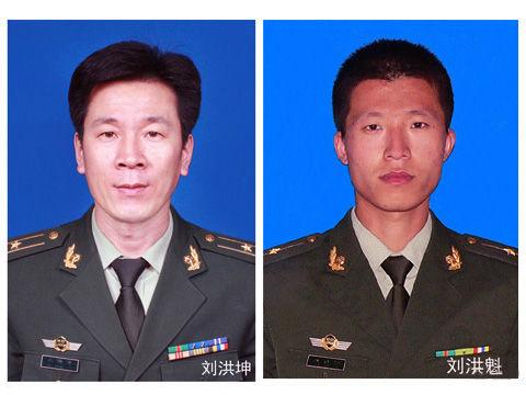 刘洪坤、刘洪魁:用生命诠释责任的北京消防员