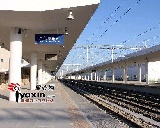 乌鲁木齐至霍尔果斯口岸行旅客列车24日起每日双开19日起售票