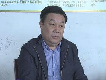 河北邯郸大名县委书记边飞 资料图