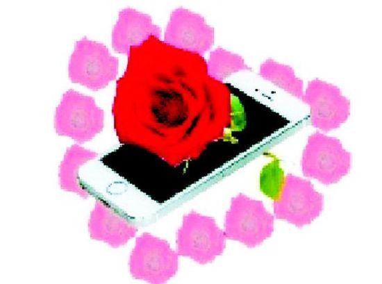 情人节 智能手机送浪漫