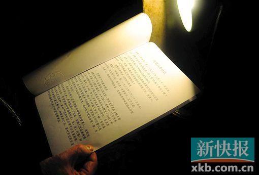 钟海泉和新村河边街社区签署《遗赠抚养协议》,协议规定:由社区人员照顾钟大爷管好他的衣食住行,帮其看病就医。钟大爷百年之后将房产过户给社区。