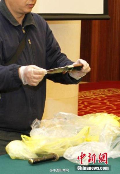 警方展示昆明暴恐案凶器