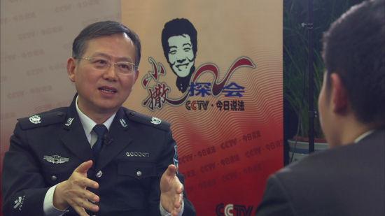 专访公安部副部长黄明