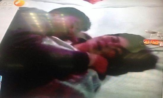 商洛市政府公职人员不雅视频被曝光 视频截图
