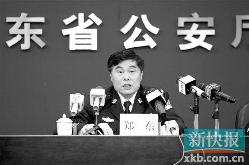 """■省公安厅副厅长郑东对外公布""""扫黄""""整治情况。新快报记者 曾泓/摄"""