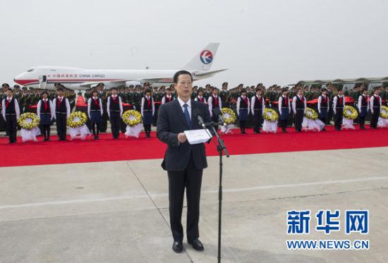 3月28日,中共中央政治局常委、国务院副总理张高丽在沈阳桃仙国际机场出席在韩中国人民志愿军烈士遗骸回国迎接仪式并讲话。新华社记者王晔 摄