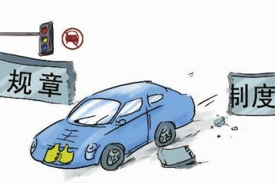 山东省2016安装车牌的步骤图