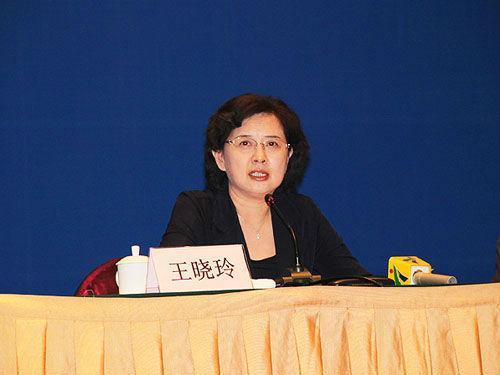 广州市委常委、市纪委书记王晓玲