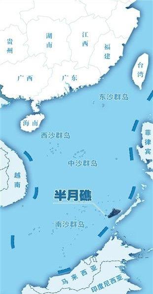 11名中国渔民在我南沙半月礁作业时遭武装分子拦截示意图。