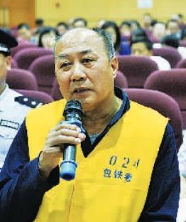 呼和浩特原副市长薄连根受审。(内蒙古晨报)