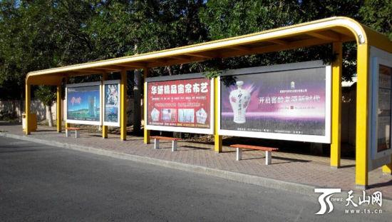 图片为投资新建的公交车站台