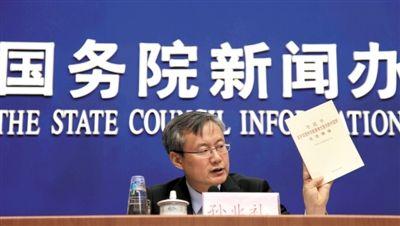 昨日,中央文献研究室副主任孙业礼在展示《习近平关于实现中华民族伟大复兴的中国梦论述摘编》。 新华社记者 潘旭 摄