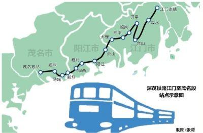 广东深茂铁路有望2018年通车
