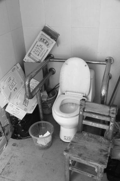 残疾卫间了杂物间